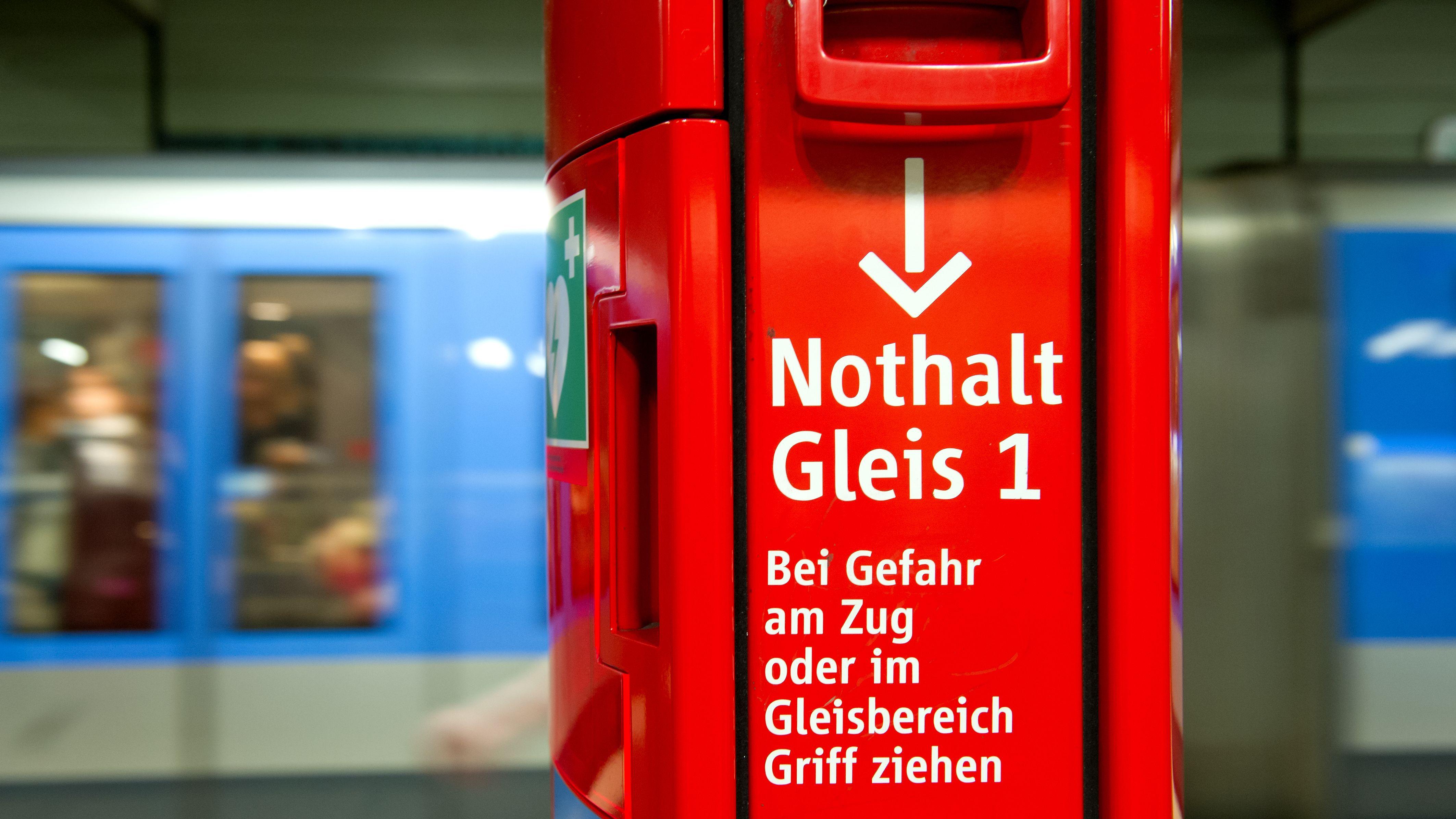 Nothalt an einer Münchner U-Bahn-Station (Symbolbild)