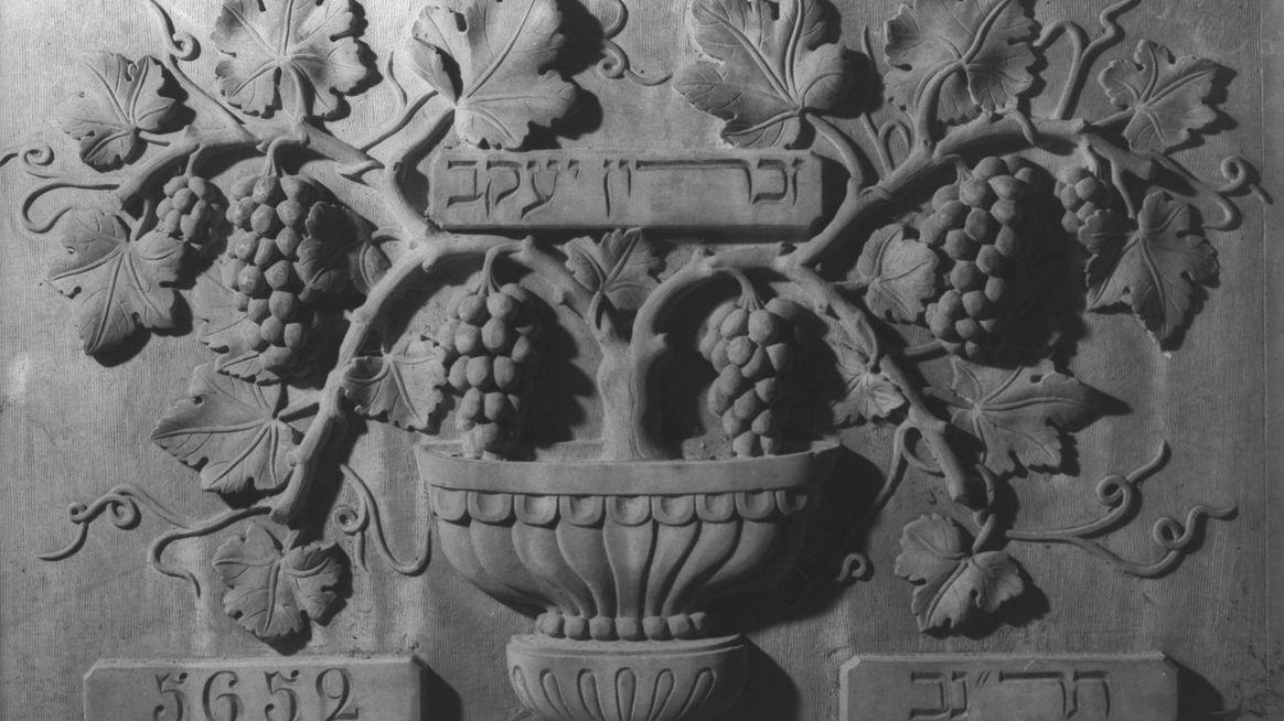 Wappen des Carmel-Mizrachi-Weinguts, Zichron Yaacov, Israel, 1952