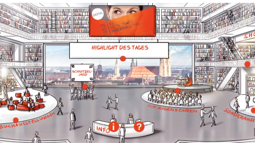 Innenraumansicht: Die digitale Weblounge bei der diesjährigen Bücherschau
