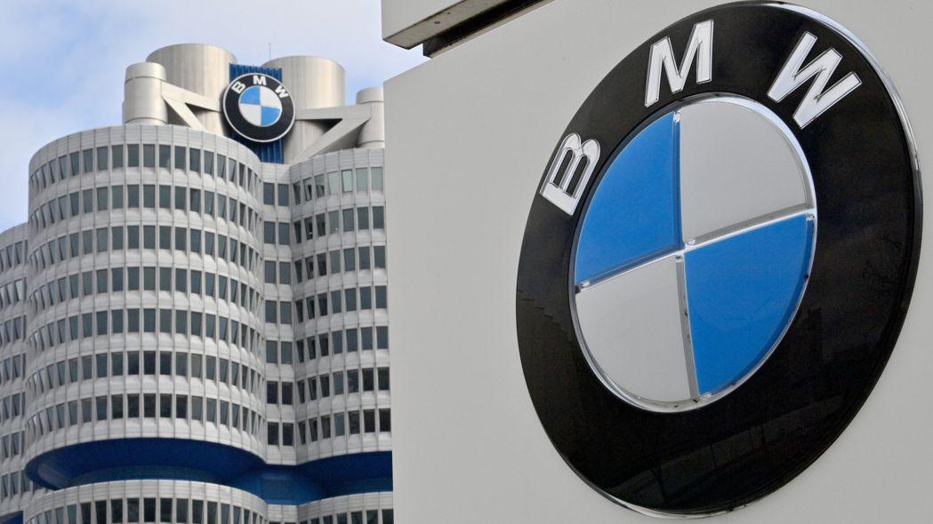 BMW Verwaltungsgebäude in München