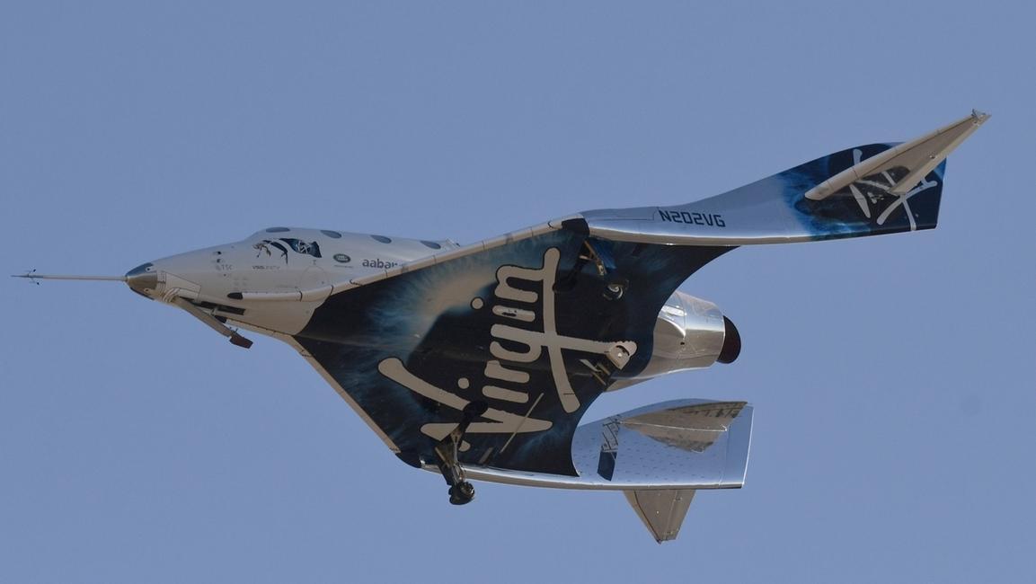 Am 13. Dezember 2018 fliegt das SpaceShipTwo namens VSS Unity in eine Höhe von rund 82 Kilometern.