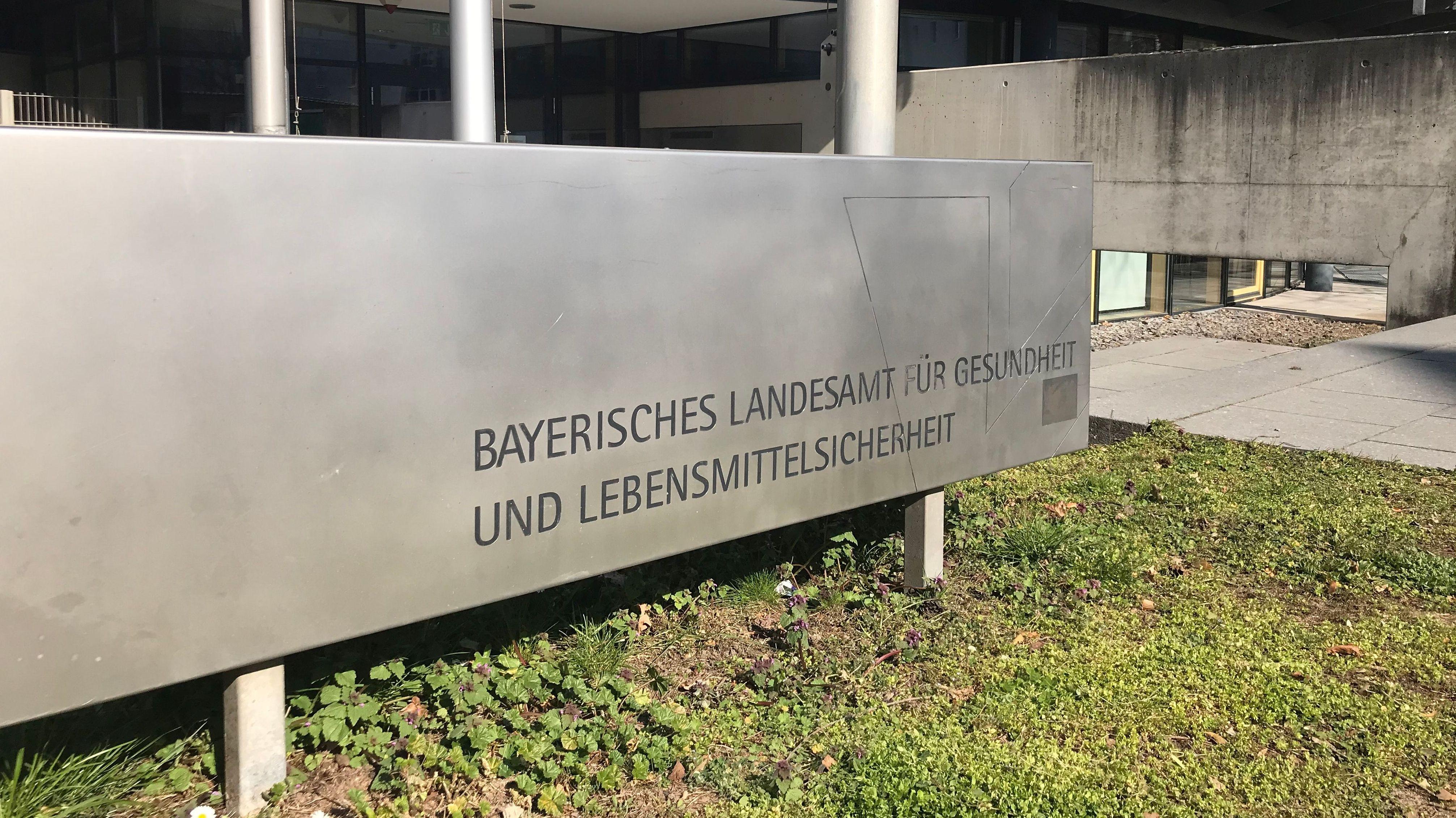 LGL in Erlangen von außen