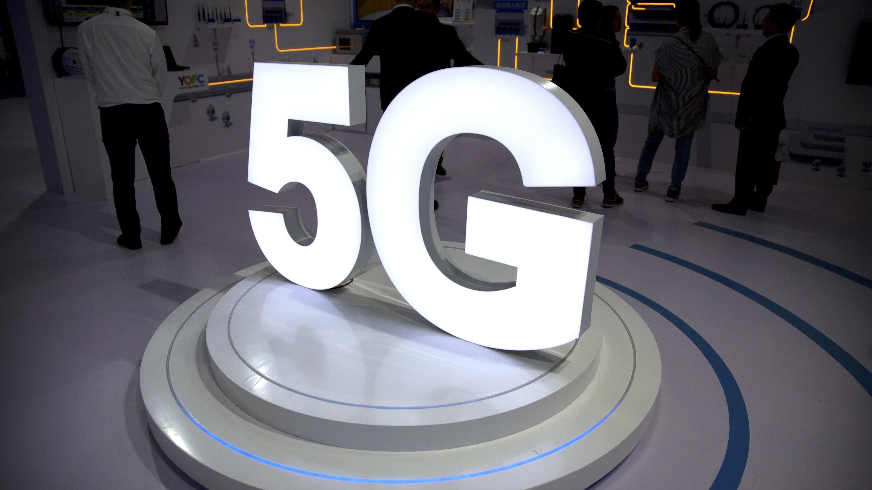 Messestand zu 5G