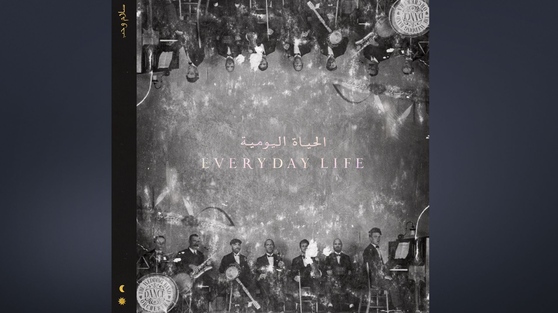 "Das Cover zu ""Everyday Life"" von Coldplay"
