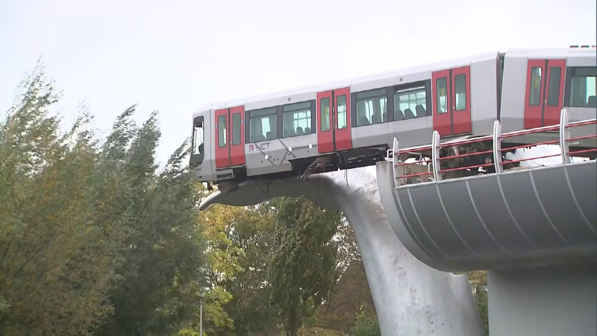Metro auf Kunstwerk