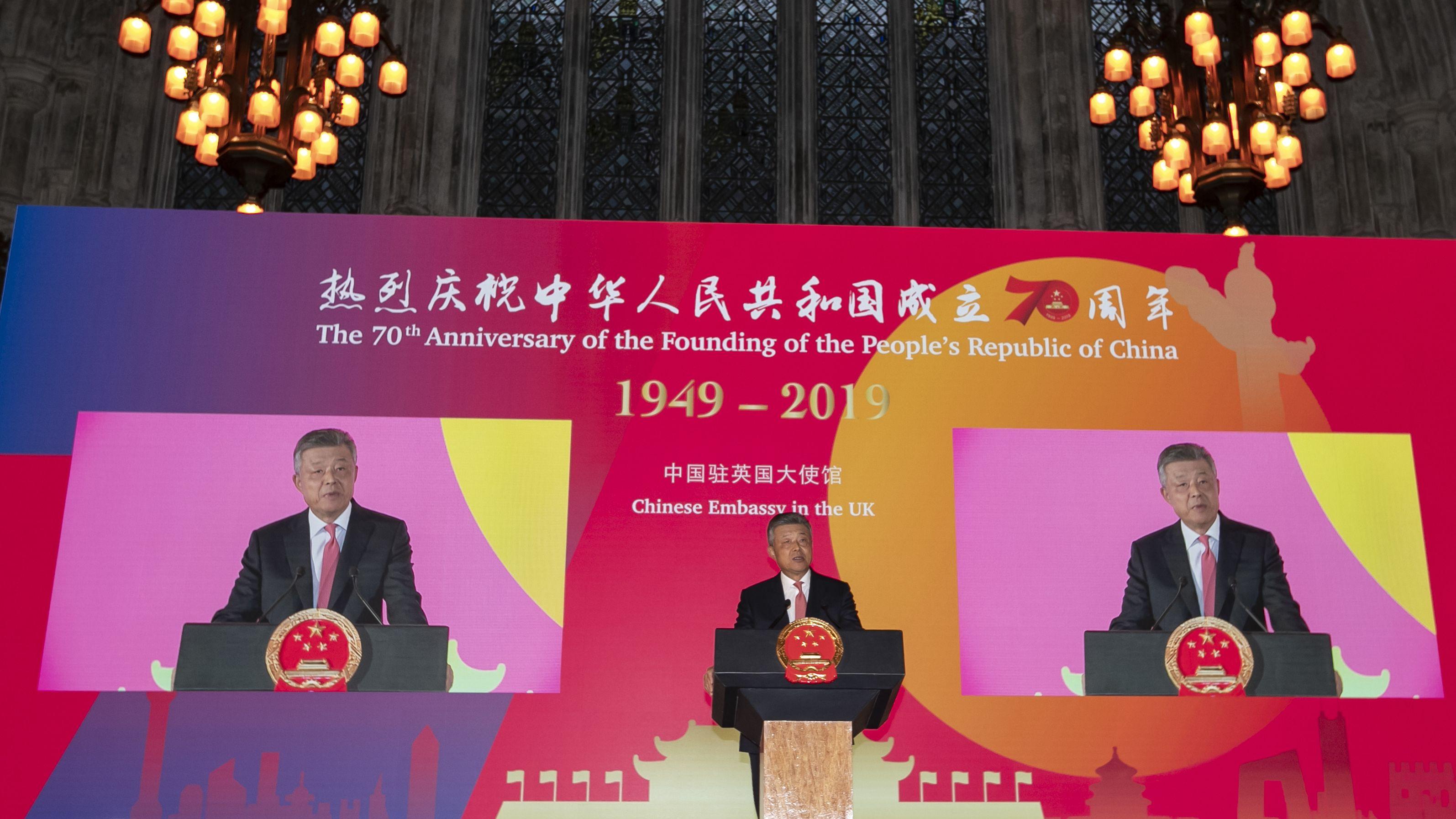 Chinas Botschafter in Großbritannien Liu Xiaoming bei einer Rede in London am 9. September 2019.
