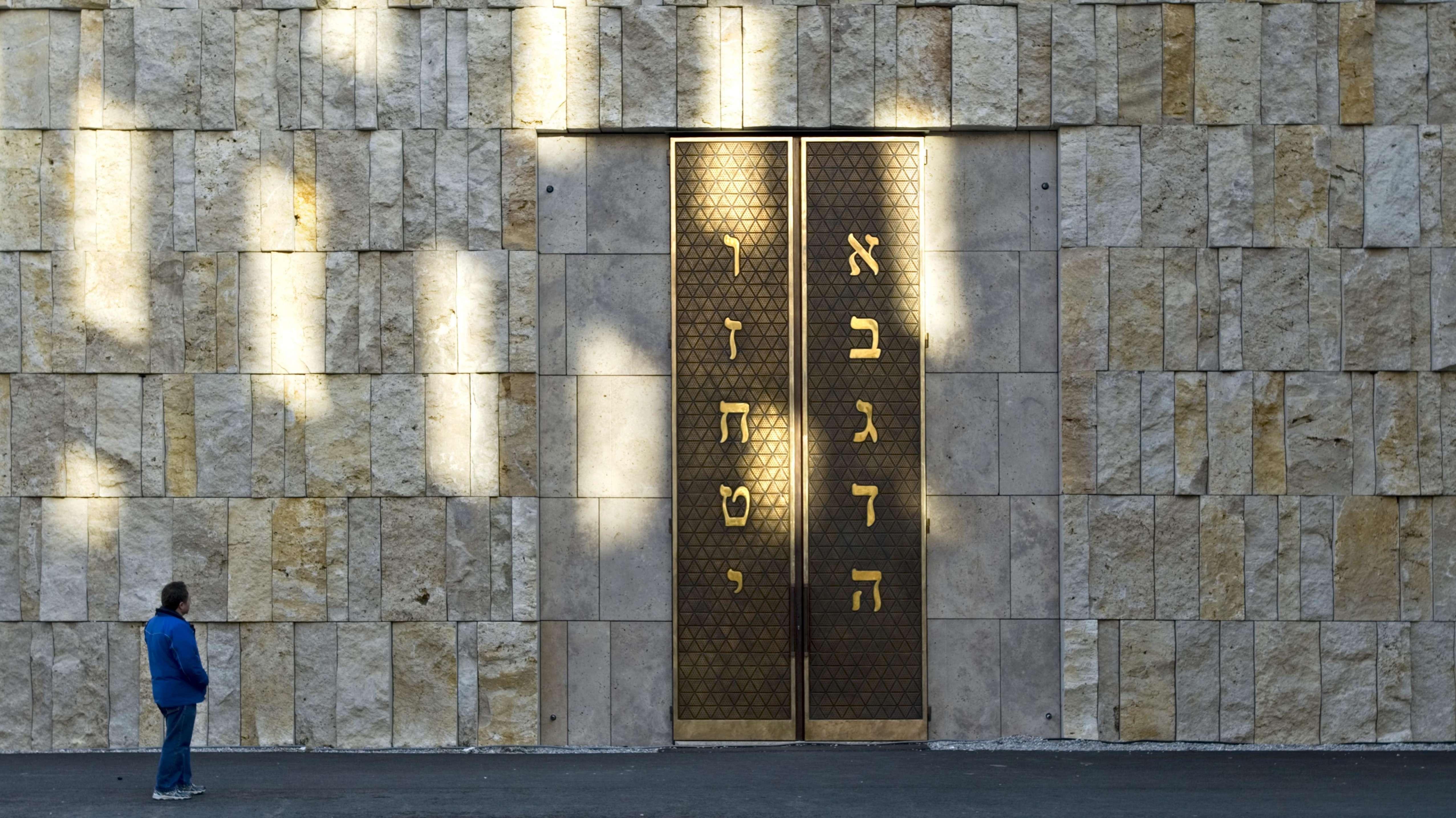Die Hauptsynagoge Ohel Jakob am St.-Jakobs-Platz in München.